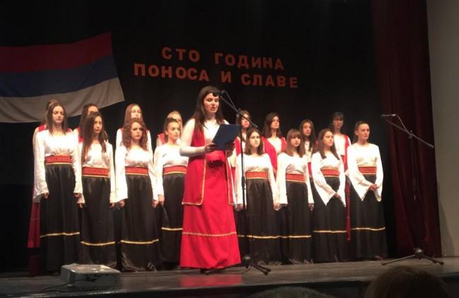 Srednjoškolci u slavu srpskih ratnika