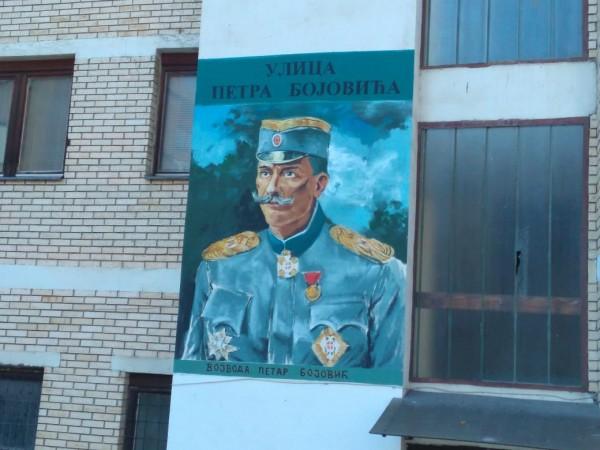 petar mural