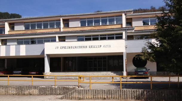 Sa saniranje Srednjoškolskog centra 94.000 KM