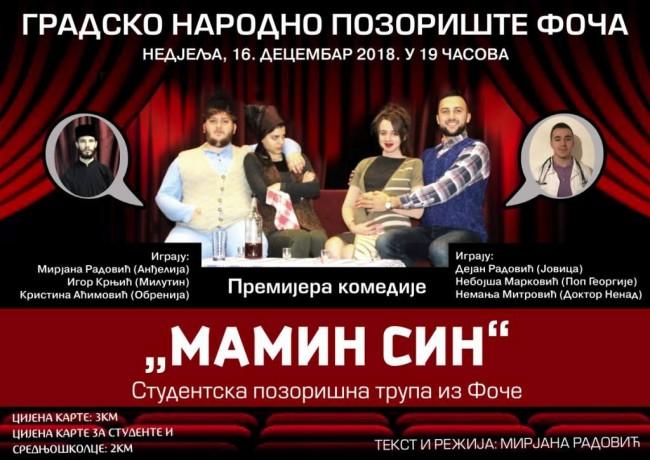 Premijera druge predstave Studentske pozorišne trupe u nedelju u Foči
