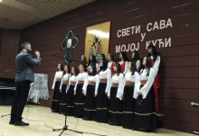 """Savindan u Srednjoškolskom centru: """"Sveti Sava u mojoj kući"""""""