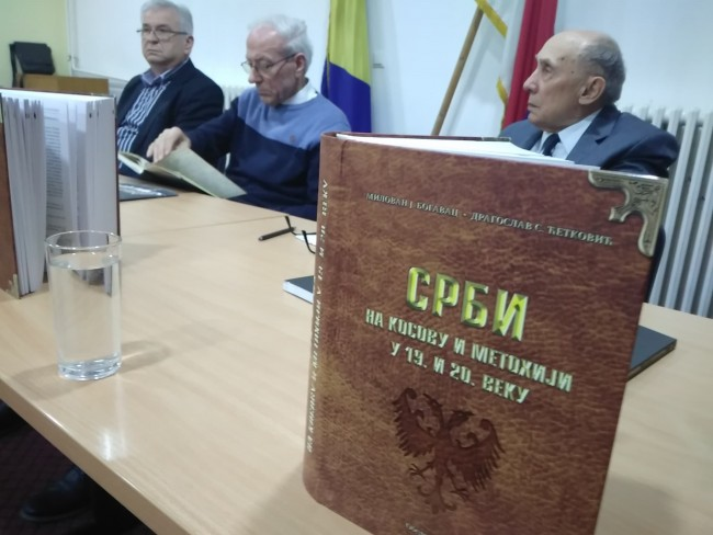 Knjigom se bore za srpsko Kosovo