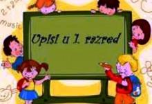 Počeli ljekarski pregledi djece za upis u školu