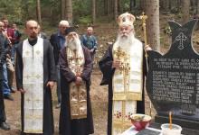 Čelebići: Žrtve iz Drugog svjetskog rata dobile spomenik