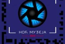 "Muzej ""Stara Hercegovina""- ""Tragom duše"" u Noći muzeja"