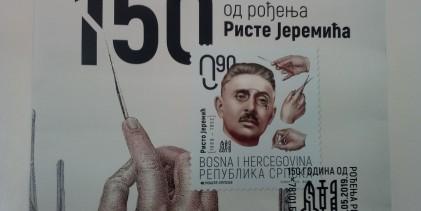 Risto Jeremić- prvi hirurg u BiH i prvi Fočak na poštanskoj markici